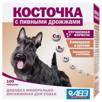 Витаминный комплекс для собак АВЗ Косточка, Пивные дрожжи 100 таб