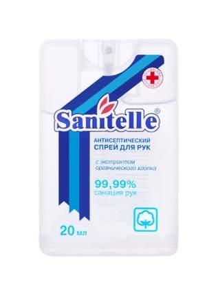 Дезинфицирующее средство для рук Sanitelle Спрей антисептический 20 мл