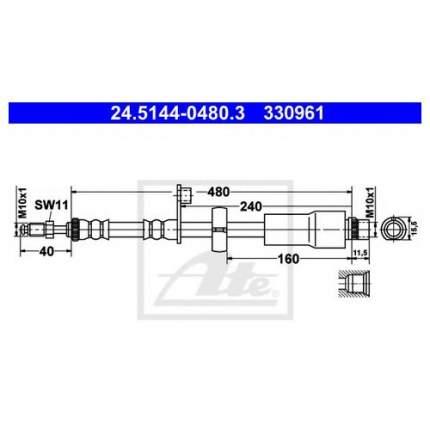 Шланг тормозной системы ATE 24514802803