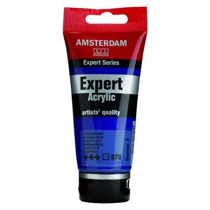 Акриловая краска Royal Talens Amsterdam Expert №570 синий фталоцианин 75 мл