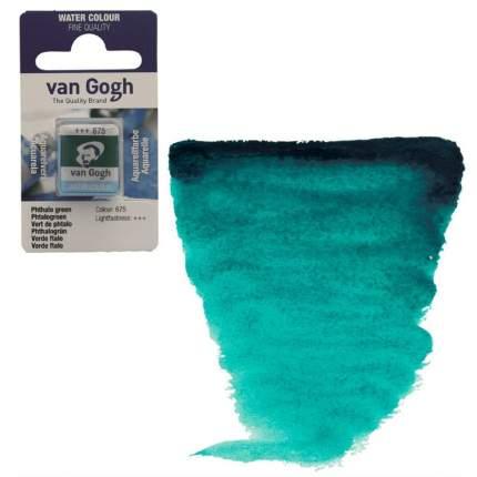 Акварельная краска Royal Talens Van Gogh №675 зеленый фталоцианин 10 мл