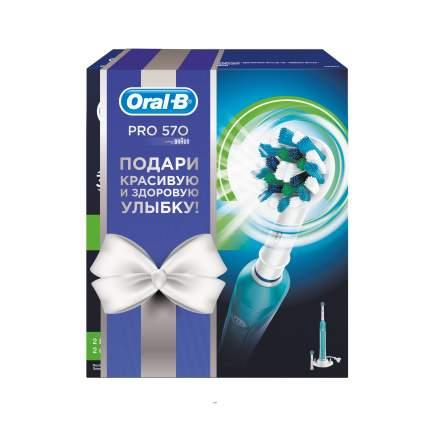 Электрическая зубная щетка Oral-B Cross Action 570 D16.524U