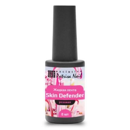 Жидкая лента Patrisa Nail AE90 Skin Defender розовый, 8мл