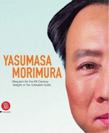 Yasumasa Morimura: Requiem for the XX Century, Twilight of the Turbulent Gods