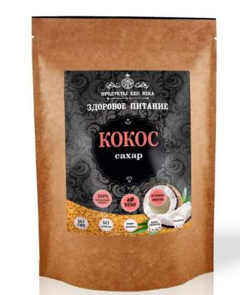 Кокосовый сахар Продукты XXII века органика 400 г