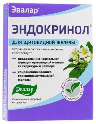 Эндокринол капсулы N60