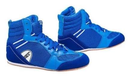 Боксерки Green Hill PS006, синие, 44