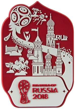 "FIFA Магнит FIFA ""Россия 2018"" СН035"
