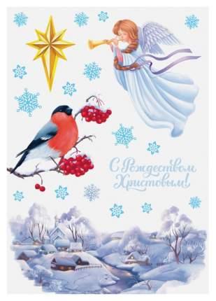 Наклейки витражные «С Рождеством Христовым!», 33 х 50,5 см Sima-Land