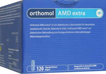 AMD Extra Orthomol капсулы 540 мг 120 шт.