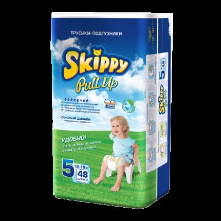Трусики - подгузники Skippy, размер 5 (12-18кг), 48 шт.