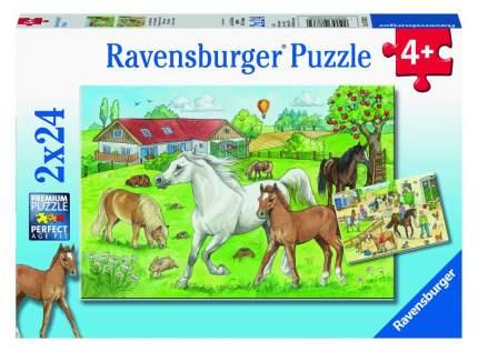 Пазл Ravensburger Выгул лошадок 2х24 элемента