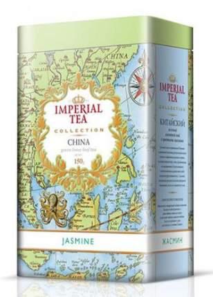 Чай зеленый крупнолистовой  жасмин Imperial tea collection China Jasmine ж/б 150 г