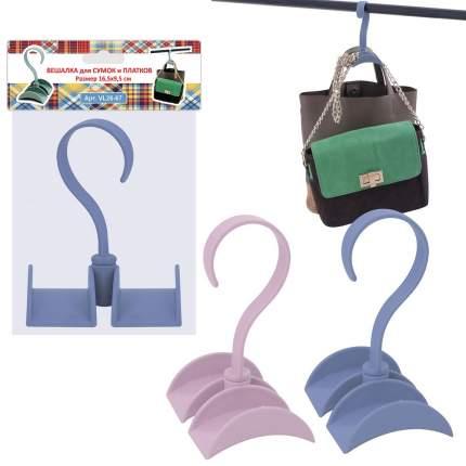 Вешалка Мультидом для сумок и платков