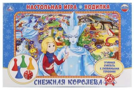 Семейная настольная игра Умка Снежная Королева