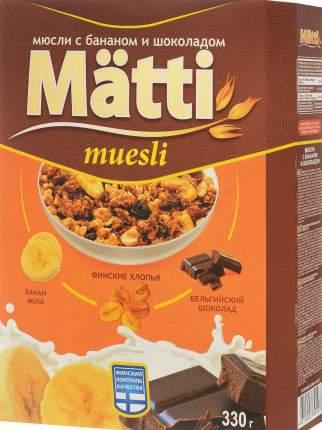 Мюсли Matti с бананом и шоколадом 330 г