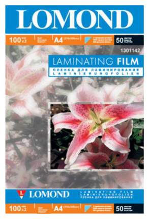 Пленка для ламинирования Lomond 1301142