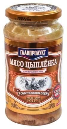 Мясо цыпленка Главпродукт гост в собственном соку 425 г