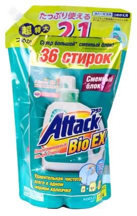 Концентрированный универсальный гель для стирки Attack BioEX  сменный блок 1.6 кг