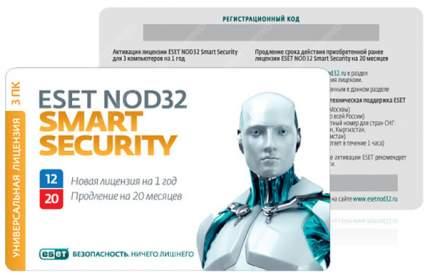 Антивирус Eset NOD32 Smart Security Family NOD32-ESM-1220(CARD)-1-3