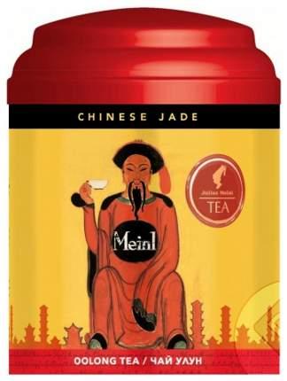 Чай улун Julius Meinl слабой ферментации листовой те гуань инь китайский нефрит 100 г