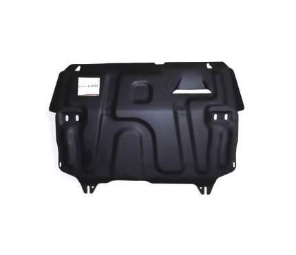 Защита картера, защита кпп АВС-Дизайн для Skoda, Volkswagen (25.419.C2)