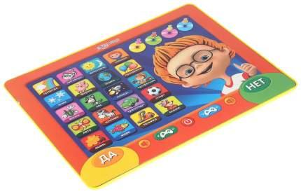 Интерактивная игрушка Азбукварик Планшетик Все обо всем