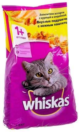 Сухой корм для кошек Whiskas, подушечки с паштетом, ассорти с курицой, индейкой, 1,9 кг