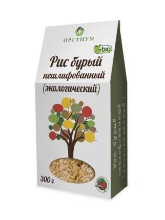Рис бурый Оргитум нешлифованый экологический 300 г