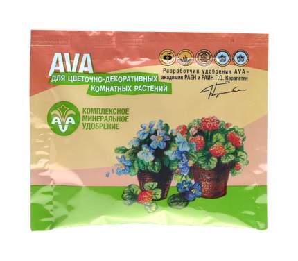 AVA для цветочно - декоративных комнатных растений, 30 г