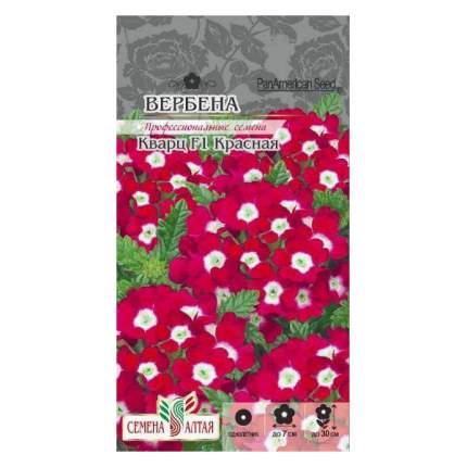 Семена Вербена Кварц Красная F1, 5 шт, PanAmerican Seeds семена Семена Алтая