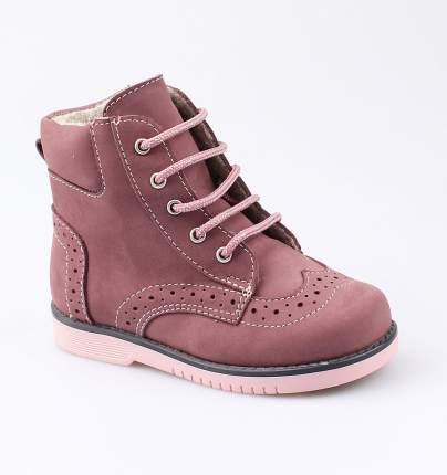 Ботинки Котофей 352183-33 для девочек р.26