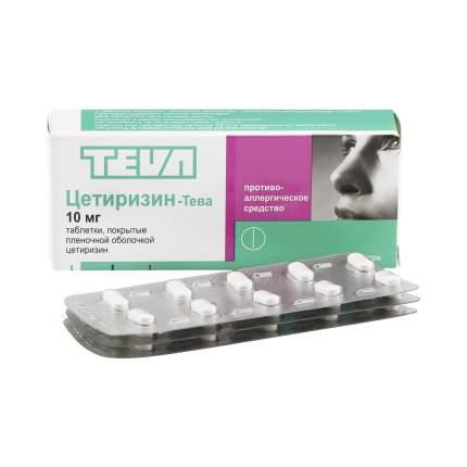 Цетиризин-Тева таблетки 10 мг 30 шт.