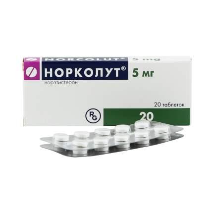 Норколут таблетки 5 мг 20 шт.