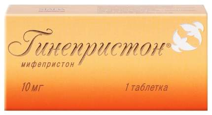 Гинепристон таблетки 10 мг №1