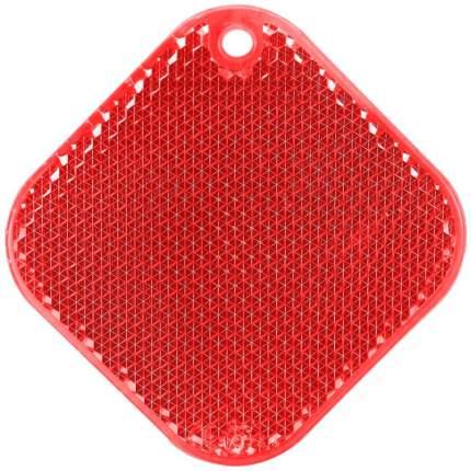 Светоотражатель пешеходный Ромб, Красный