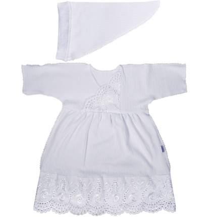 Крестильный набор Папитто для девочки 2 пр. белый р.20-62 31-5013