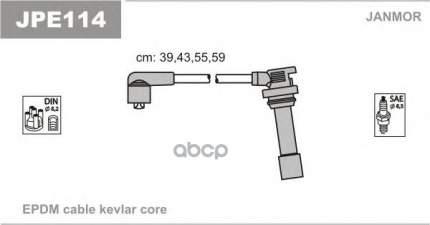 Комплект проводов зажигания JANMOR JPE114