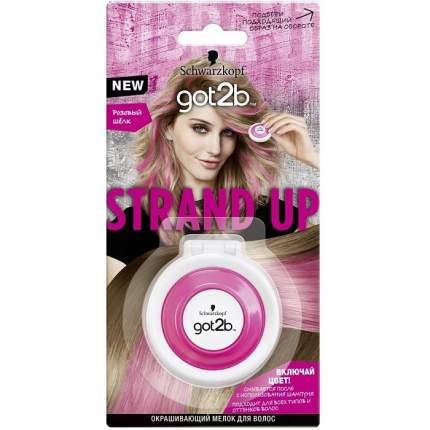 "Окрашивающий мелок для волос got2b ""Strand Up"" розовый"