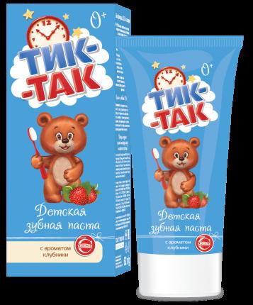 Паста зубная детская Тик-Так с ароматом клубники 0+, 62г