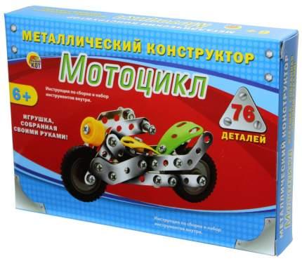 Металлический конструктор Рыжий кот Мотоцикл 76 деталей