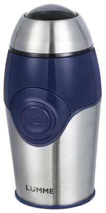 Кофемолка Lumme LU-2604 Dark Topaz