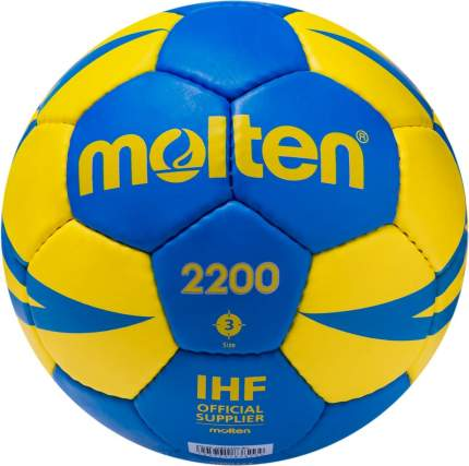 Мяч гандбольный Molten H3X2200-BY №3