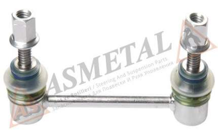 Стойка стабилизатора AS METAL 26VL0502