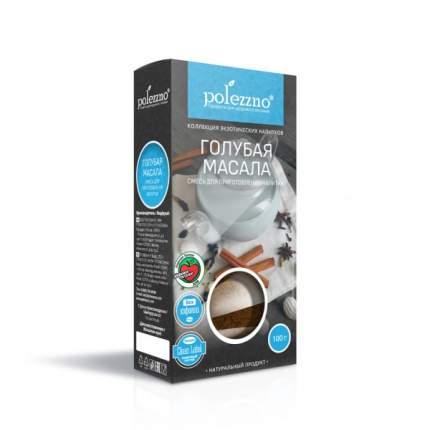Чай масала голубая Polezzno 100 г