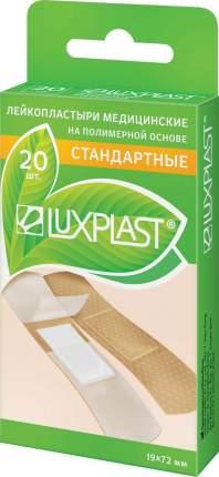 Пластырь Luxplast на полимерной основе 20 шт.