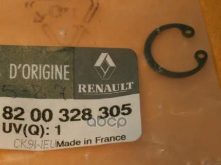 Стопорное кольцо RENAULT 8200328305