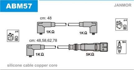 Комплект проводов зажигания JANMOR ABM57
