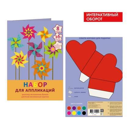 Бумага цветная и картон (А4, 16л/8цв, 8цв картон), НЦКБМ168409
