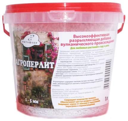 Агроперлит, 1 л Витафлор